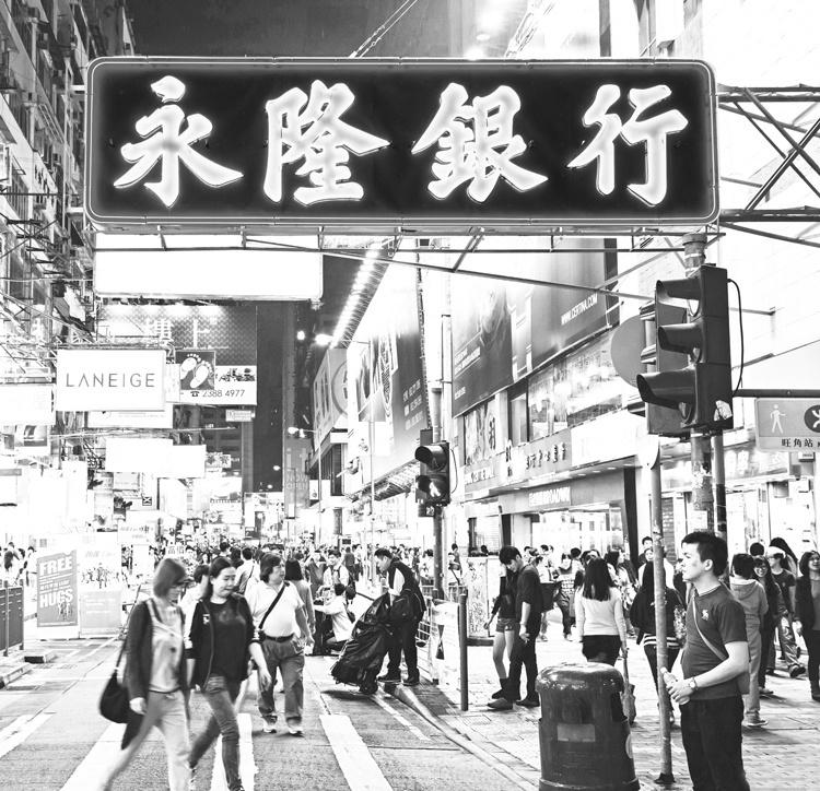 Fotobehang City Love CL51B Hong Kong