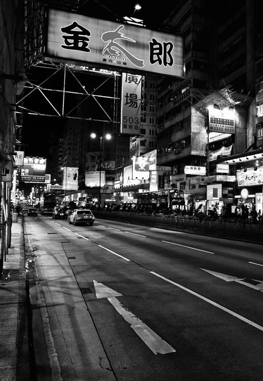 Fotobehang City Love CL85B Tokyo