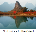 No limits in the orient