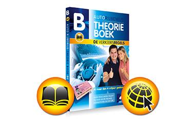 Theorieboek + oefenexamens