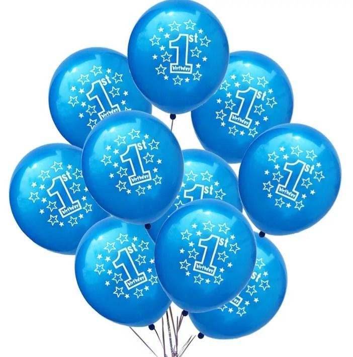 Ballonnen 1 jaar blauw metallic - 5 stuks