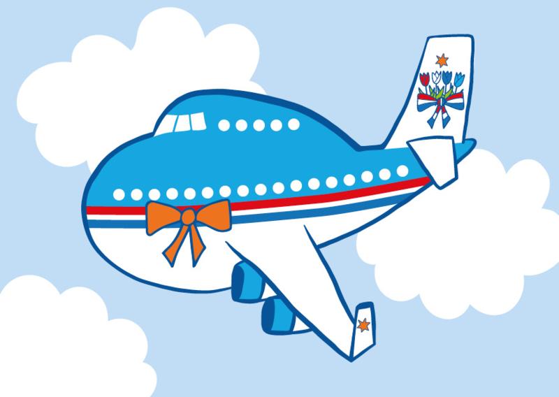 Ansichtkaart Vliegtuig NL
