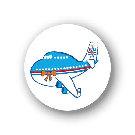 Sluitstickers Vliegtuig mini 10-set