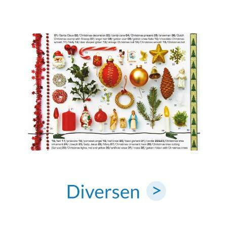 Kerst | Diversen
