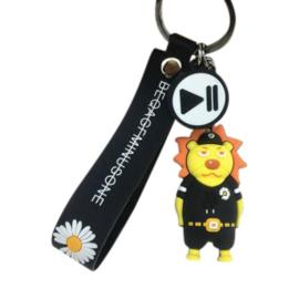 Leeuw tas hanger/sleutelhanger