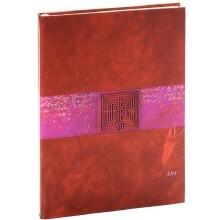 Notitieboek Labyrinth