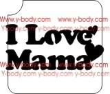 I love mama productcode 963S