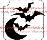 Batmoon productcode 852C