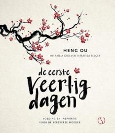 De eerste veertig dagen - Heng Ou