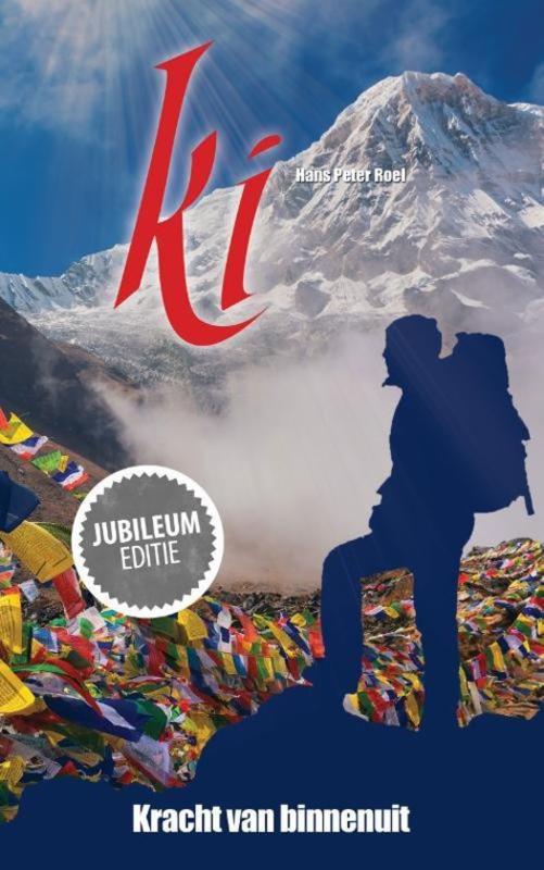 Ki - Hans Peter Roel - Jubileum Editie