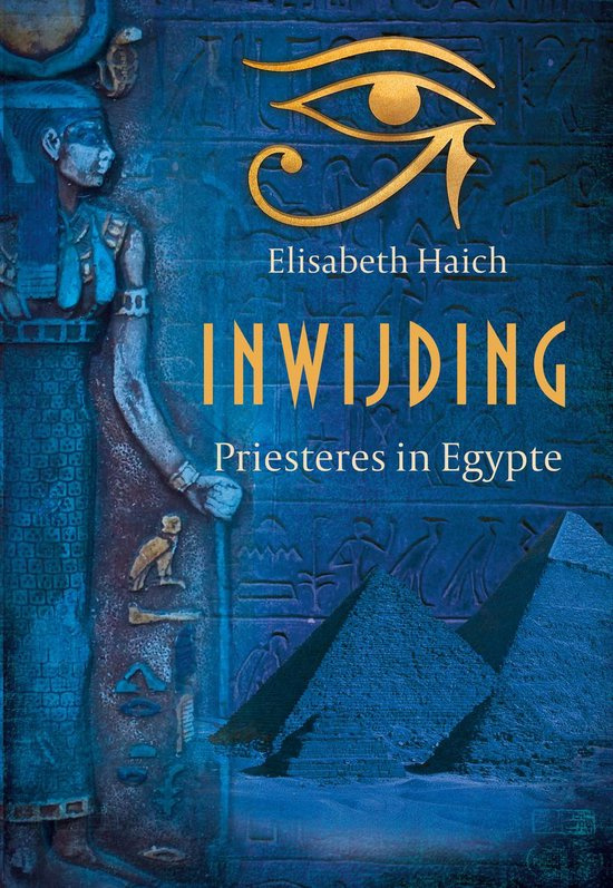 Inwijding - Priesteres in Egypte