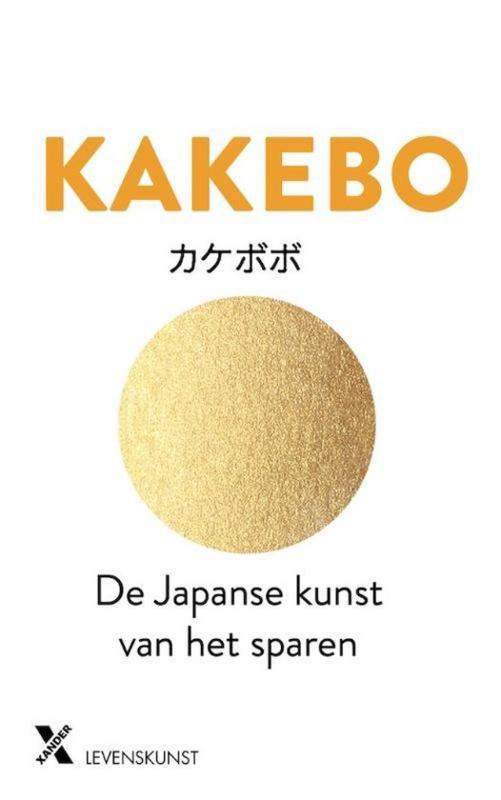 Kakebo - de Japanse kunst van het sparen