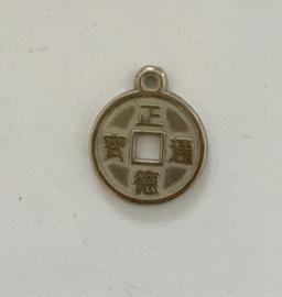 Muntje Chinese tekens