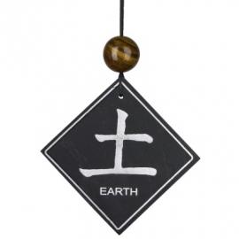 Feng Shui Windgong - Aarde element met Tijgeroog