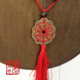 Geluk en Rijkdom Amulet met 12 Quing-Dynastie munten