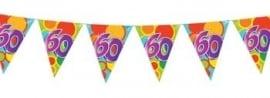 vlaglijn 60 jaar