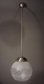 Hanglamp Bol ets 30 cm.