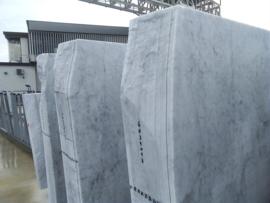 Vloertegel marmer Carrara Bianco Carrara CD 1300x650x20 mm gepolijst Prijs per m2
