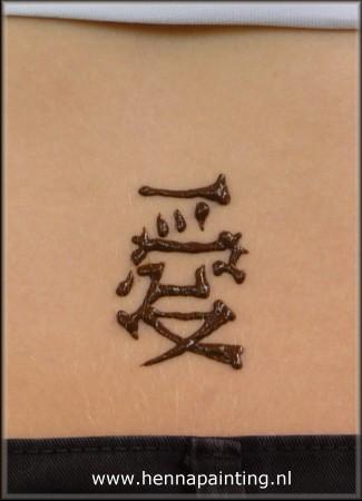 Henna chinees teken