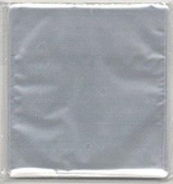 transparante zakjes  170x170x30mm 100st ( plakrand niet meegeteld)