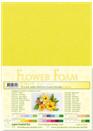flower foam A4 Bright yellow 25.4148