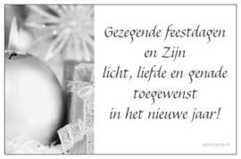 [Giftcard] He is light