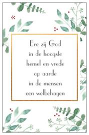 [Giftcard] Ere zij God - Maretak