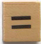 Houten Scrabble Symbool =