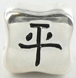 """198. Zilveren bedel - chinese teken """"Vrede"""""""