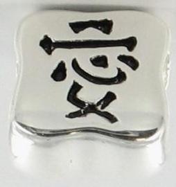 """199. Zilveren bedel - chinese teken """"Liefde"""""""
