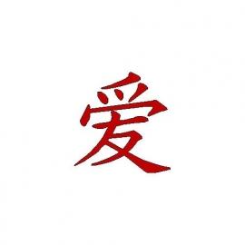 veloursmotief liefde (chinees)