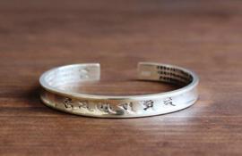 Boeddhistische armband met Mantra en Hart Soetra