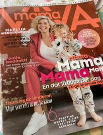 Viva Mama