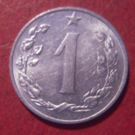 Czechoslovak Socialist Republic - 1 Haler 1962. Al KM51 (12580)