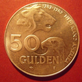 Beatrix - 50 Gulden 1982 - 200 yrs of Dutch-American friendship. Silver !!!  KM207 (7373)