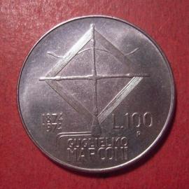 Italian Republic , 100 Lire 1974 - Marconi.      KM102 (12563)