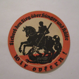 1934-3 German Winter Relief. Door emblem We sacrifice - St George - paper round 80mm T606.02 (16301)