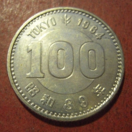 Japan , 100 Yen 1964 (Olympic games)      KM79 (11498)