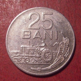 Socialist Republic of Romania , 25 Bani 1966      KM93 (12541)