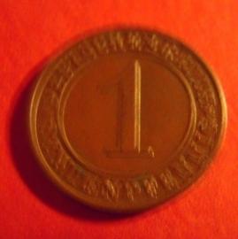 Weimar Republic - 1  Rentenpfennig 1924 A. Bronze J306/KM30 (4121)