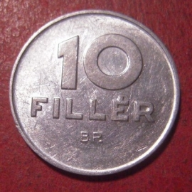 Hungarian People's Republic , 10 Filler 1979      KM572 (12551)