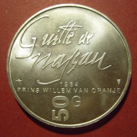 Beatrix - 50 Gulden 1984 - 400 yrs William of Orange. UNC !!! Silver !!! KM208 (7374)