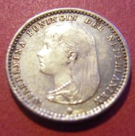 10 Cent 1892       KM116 (7315)
