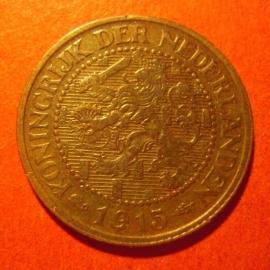Wilhelmina - 2½ Cent 1915. Bronze KM150 (7310)