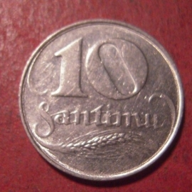 Latvia First Republic , 10 Santimu 1922      KM4 (12544)