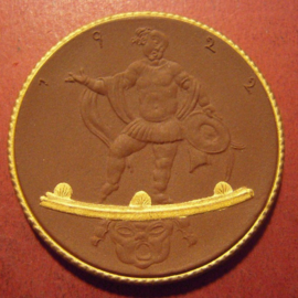 1922 Meissen , City theater donation. Gipsform !!!  Gold décor !!! Meissen Porcelain 50mm Sch802d - RR !!! (11184)