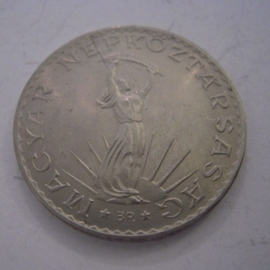 Hungarian People's Republic - 10 Florint 1977. Ni KM595 (14496)