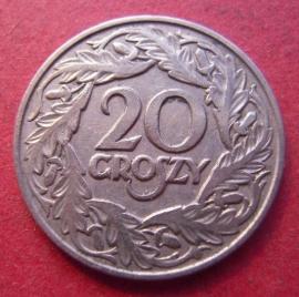 20 Groszy 1923        KM12 (8891)