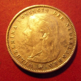 25 Cent  1897      KM115 (7322)