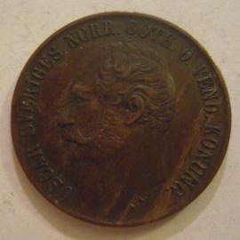 Oscar I , 5 Öre 1857   KM690 (14096)